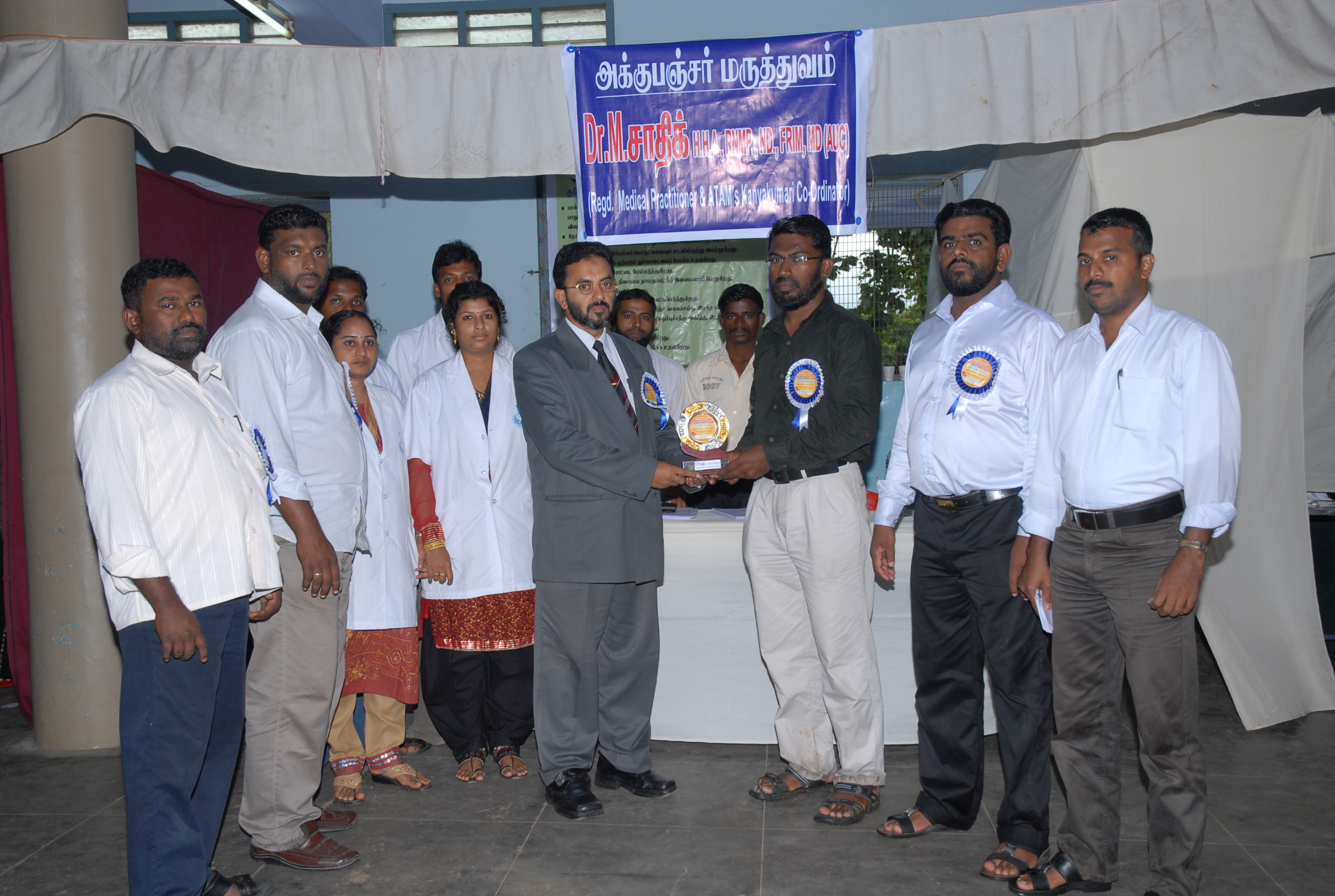 Free Medical Camp in Kottar by MNP