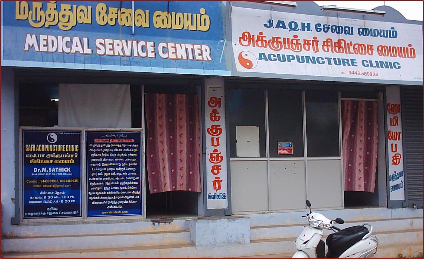 SAFA Acupuncture Clinic
