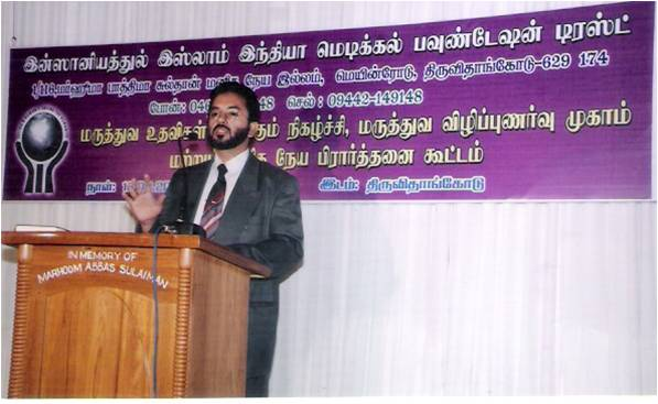 Thiruvithancode auditorium